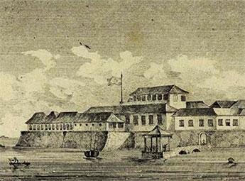 1767 – Arsenal de Guerra e outras obras